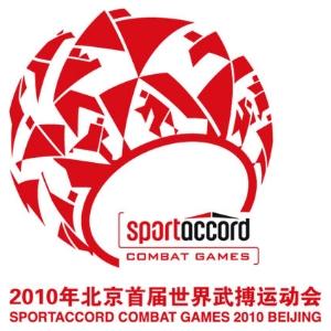 Sportaccord-Combat-Games-Beijing-2010