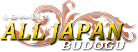 All Japan Budogu
