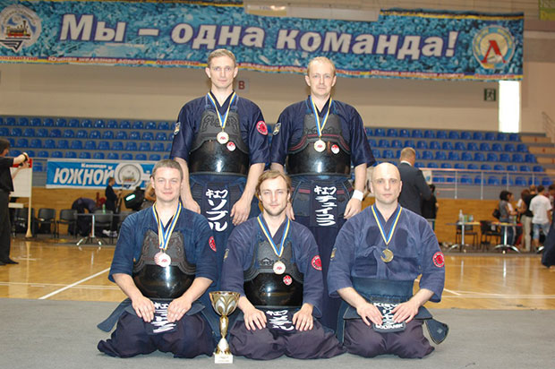 Kiev Kendo Federation